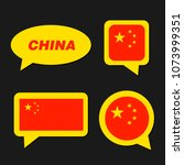 set of china flag in dialogue... | Shutterstock .eps vector #1073999351