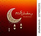 beautiful moom ramadan kareem... | Shutterstock .eps vector #1074002201