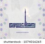 illustration of ramadan kareem. ...   Shutterstock .eps vector #1074016265