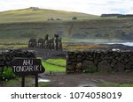 ahu tongariki on a dull and... | Shutterstock . vector #1074058019