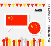 national celebration with china ... | Shutterstock .eps vector #1074069689