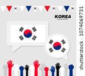 national celebration with korea ... | Shutterstock .eps vector #1074069731