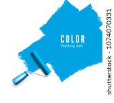 paint roller brush. color paint ... | Shutterstock . vector #1074070331