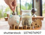 save money for future | Shutterstock . vector #1074076907