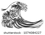 an oriental japanese great wave ... | Shutterstock . vector #1074084227