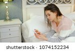 texting chatting. online... | Shutterstock . vector #1074152234