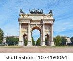 arch of peace in sempione park  ... | Shutterstock . vector #1074160064
