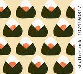onigiri seamless pattern.... | Shutterstock . vector #1074160817