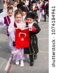 Small photo of April 23, National Sovereignty and Children's Day celebrations. It is one of the public holidays in Turkey. Halit Dervis Ibrahim Primary School, Eyüp, Istanbul, Turkey.April 2016