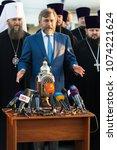 Small photo of 07 April 2018 - Kiev, Ukraine: Vadim Novinsky maecenas of the Ukrainian Orthodox Church. Vadim Novinsky ukrainian politician and deputy of parliament Ukraine.