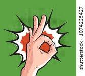 comic hand showing ok gesture.... | Shutterstock .eps vector #1074235427