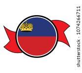 liechtenstein flag in glossy... | Shutterstock .eps vector #1074266711