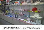 russia  kemerovo   january 5...   Shutterstock . vector #1074280127