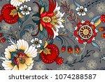 seamless pattern with folk... | Shutterstock .eps vector #1074288587