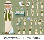flat type arab old men sickness | Shutterstock .eps vector #1074289889