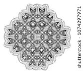 abstract tattoo ornament  | Shutterstock .eps vector #1074297971