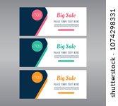 blue banner design. abstract... | Shutterstock .eps vector #1074298331