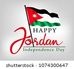 jordan happy independence day... | Shutterstock .eps vector #1074300647