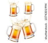 beer mug with foam 3d photo... | Shutterstock .eps vector #1074301994