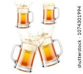 beer mug with foam 3d photo... | Shutterstock .eps vector #1074301994