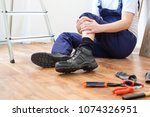 on the job injury of one worker ... | Shutterstock . vector #1074326951
