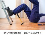 on the job injury of one worker ... | Shutterstock . vector #1074326954