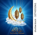ramadan kareem background ... | Shutterstock .eps vector #1074331061