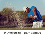 pro golf player shot ball from... | Shutterstock . vector #1074338801