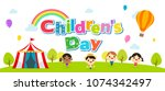 children's day banner vector... | Shutterstock .eps vector #1074342497