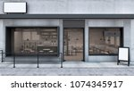 front view cafe shop  ... | Shutterstock . vector #1074345917