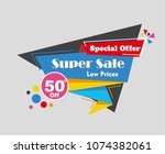 super sale  low prices ... | Shutterstock .eps vector #1074382061
