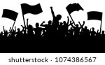 crowd of people with flags ... | Shutterstock .eps vector #1074386567