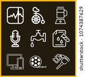 set of 9 tool outline icons... | Shutterstock .eps vector #1074387629
