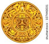 αμερικής,αμερικανός,αρχαία,αρχαιοτήτων,αρχαιολογία,τέχνη,των αζτέκων,ημερολόγιο,κύκλος,πολιτισμού,συλλογή,πολιτισμός,ημερομηνία,δράκος,εθνικότητα