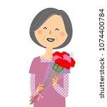 mother who got carnation on...   Shutterstock .eps vector #1074400784