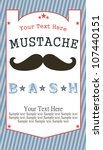 mustache party card. vector... | Shutterstock .eps vector #107440151