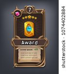 card of cartoon achievement for ...