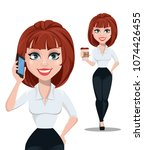 business woman in office style... | Shutterstock .eps vector #1074426455