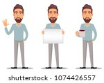 business man in casual clothes. ... | Shutterstock .eps vector #1074426557
