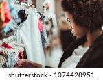 true tilt shift view of a young ... | Shutterstock . vector #1074428951