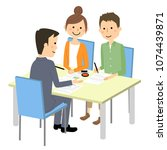 young couple making a contract | Shutterstock .eps vector #1074439871