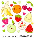 set of cute sweet fruit icons... | Shutterstock .eps vector #1074442031
