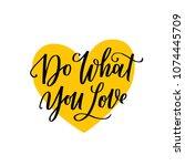 lettering vector card....   Shutterstock .eps vector #1074445709