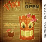 ,abstract,aloha,background,bar,beach,beach party,board,card,clubbing,coconut,design,element,floral,flower