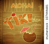 ,abstract,aloha,background,bar,beach,beach party,board,card,clubbing,coconut,design,element,flyer,fun