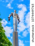 Small photo of Russia, Moscow, Leninsky Prospekt, June 2017 - Monument to Gagarin, sculptor P. Bondarenko, installed in Moscow on July 4, 1980.