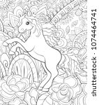 coloring book page a cute horse ... | Shutterstock .eps vector #1074464741