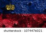 old liechtenstein grunge... | Shutterstock . vector #1074476021