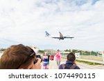philipsburg  sint maarten  ...   Shutterstock . vector #1074490115