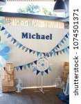 birthday decor in the marine... | Shutterstock . vector #1074501371